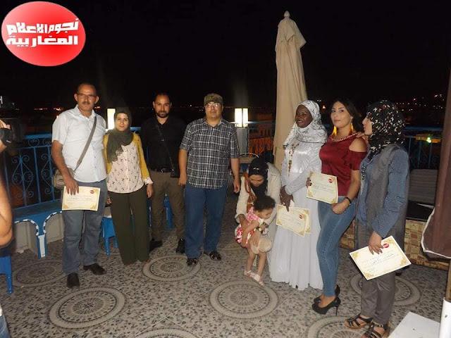 صفحة نجوم الإعلام المغاربة تحتفل بمرور عام على تأسيسها