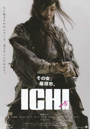 Ichi 2008 - Full (HD)