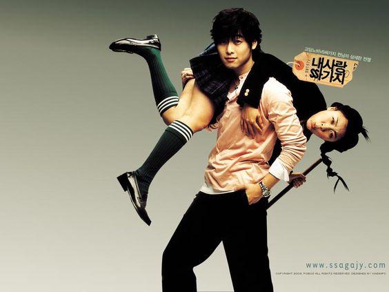 W świecie dram: Azjatyckie komedie romantyczne o ... 100 Days With Mr Arrogant