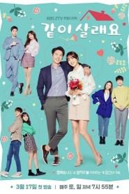 Khi Nào Anh Cưới Em - HTV2 (Marry Me Now) (2021)