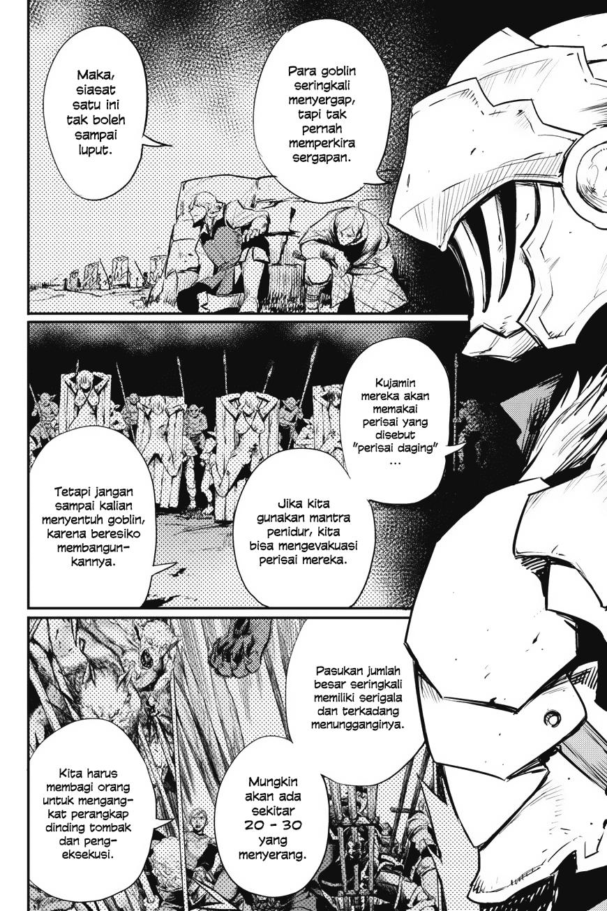 Goblin Slayer Chapter 13-6