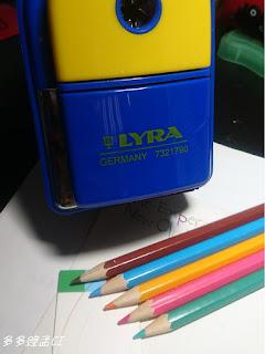 LYRA%25E5%2589%258A%25E9%2589%259B%25E7%25AD%2586%25E6%25A9%259F%2B08.jpg