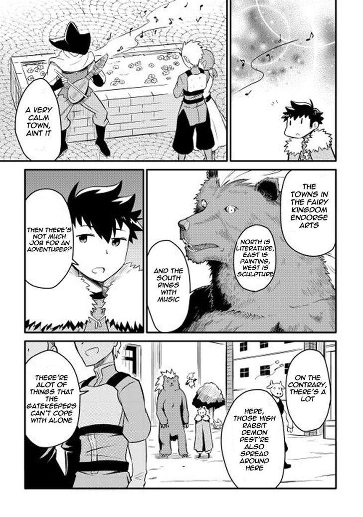 Toaru Ossan no VRMMO Katsudouki - Chapter 22