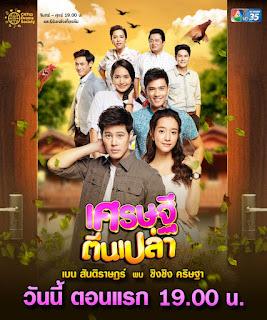 Triệu Phú Chân Trần