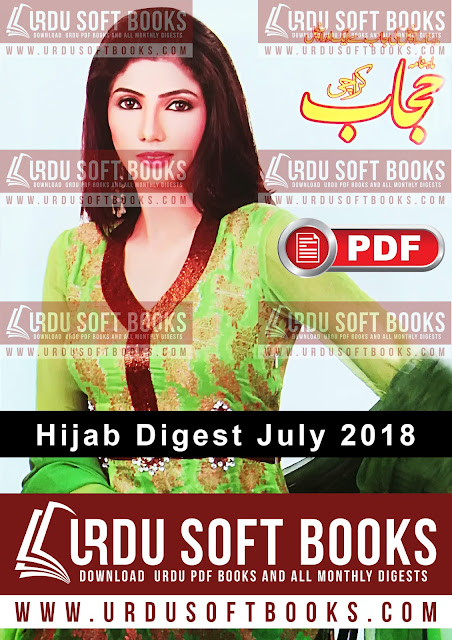 Hijab Digest July 2018