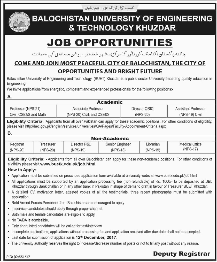 Engineering Jobs, Teaching Jobs, Jobs in Khuzdar, Jobs in Balochistan, Balochistan Jobs, Jobs in Pakistan, Pakistan Jobs 2017
