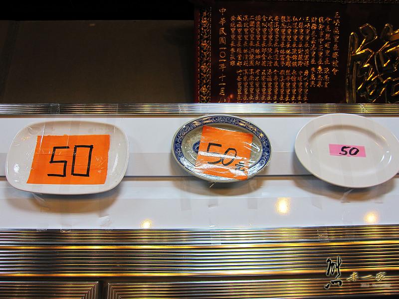 雲林薑母鴨專賣店|薑母鴨烏骨雞鍋|薑母鴨燕鴦鍋|北大姑娘廟美食餐廳|北大三樹路美食餐廳