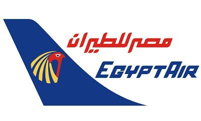 وظيفتى, وظائف مصر للطيران, وظائف خالية, وظائف مصر