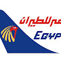 وظائف شركة مصر للطيران لجميع المؤهلات والتقديم متاح الان