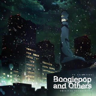 """Download """"Boogiepop and Others"""" Soundtrack"""