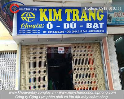 Công ty Kim Trang - Quang Trung - Hồng Bàng - Hải Phòng.