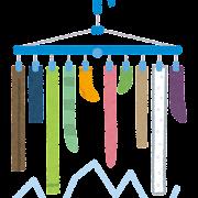 洗濯物の干し方のイラスト(長短干し)