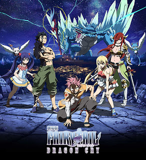 Download Fairy Tail Movie 2 : Dragon Cry Theme Song [SINGLE]