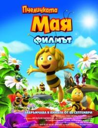 Maya The Bee Movie   Bmovies