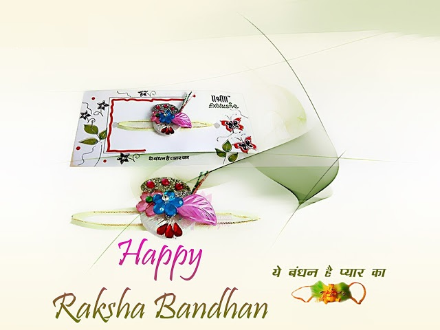 Latest Rakhi Greetings Cards with Quotes  2017