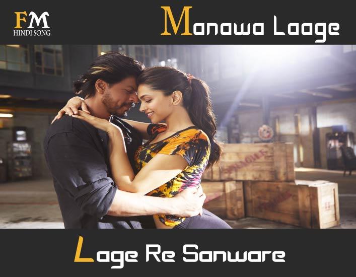 Manawa-Laage-Happy-New-Year-(2014)