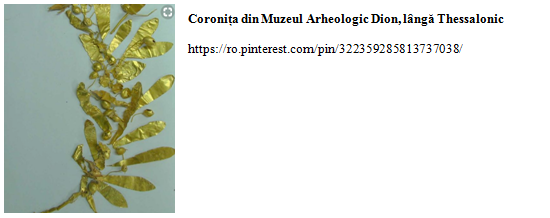 Coronita Dion
