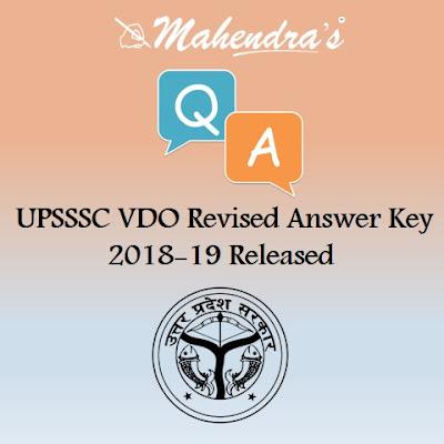 UPSSSC VDO Revised Answer Key 2018-19 Released