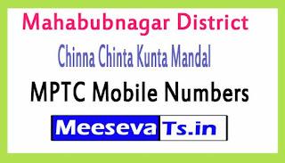 Chinna Chinta Kunta Mandal MPTC Mobile Numbers List Mahabubnagar District in Telangana State