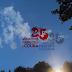 Vodafone Paredes de Coura: 25 anos, 25 razões porque deves ir