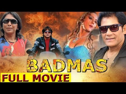 Nepali Movie – Badmash