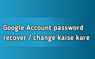 Gmail-password_change