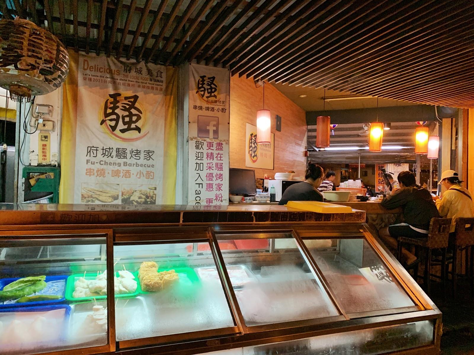 台南東區美食【府城騷烤家】店內環境