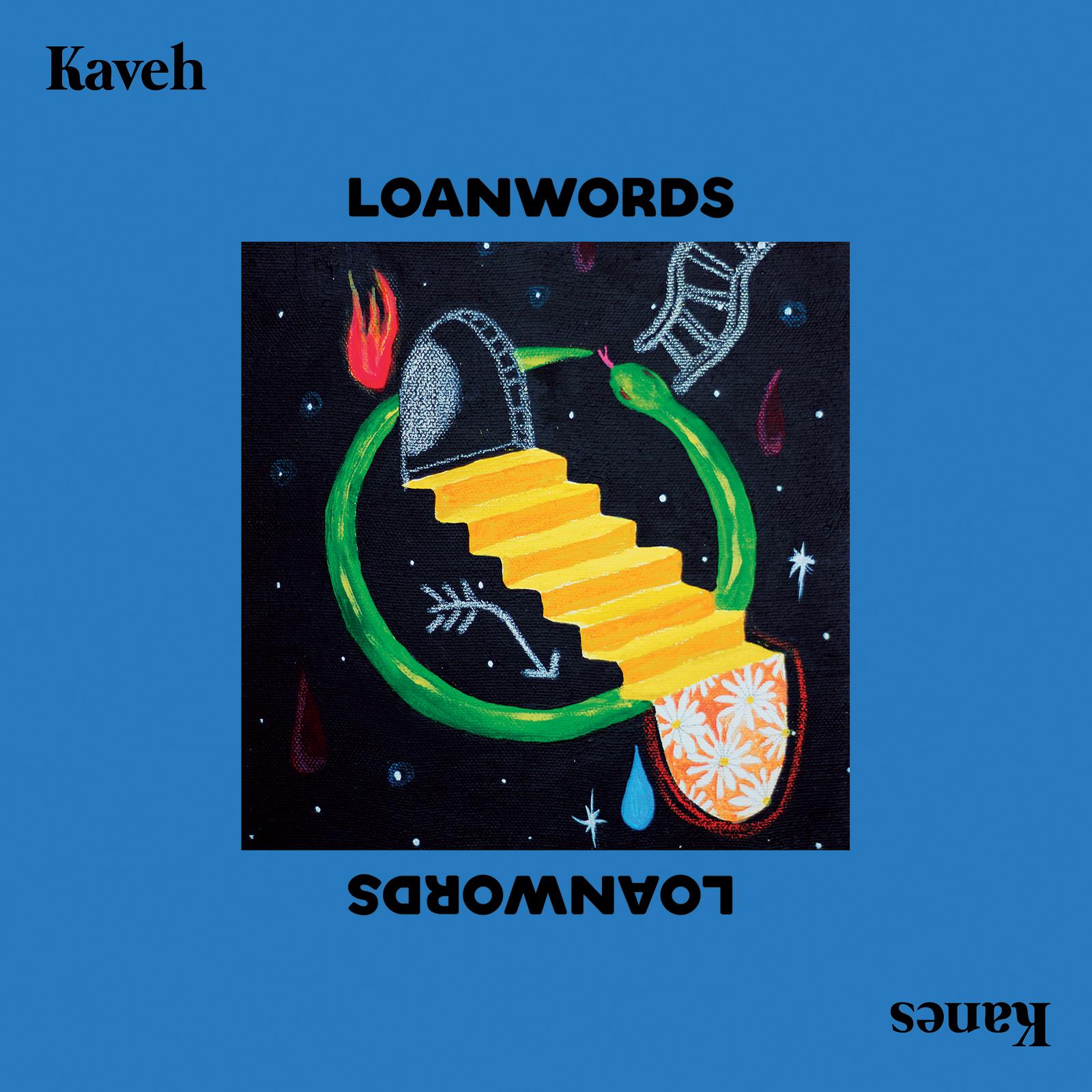 Cover%2BKavKan Loanwords
