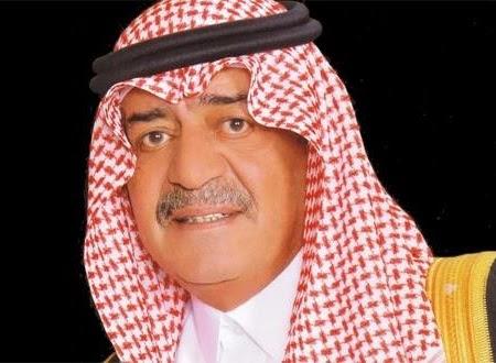من هو الأمير مقرن بن عبدالعزيز ولي عهد السعودية - السيرة الذاتية