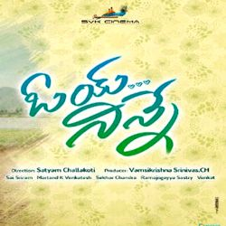 Oye Ninne songs, Oye Ninne 2017 Movie Songs, Oye Ninne Mp3 Songs, Bharat, Sekhar Chandra, Oye Ninne Songs, Oye Ninne Telugu Songs Oye Ninne Songs