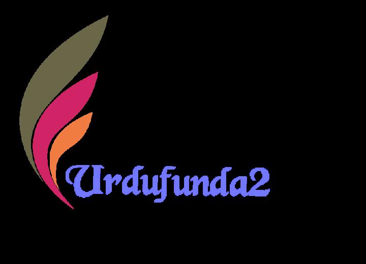 UrduFunda2