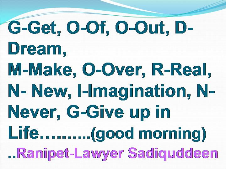 Sms For Friends Be Smart As Me Good Morning Sms Sadiquddin Sms