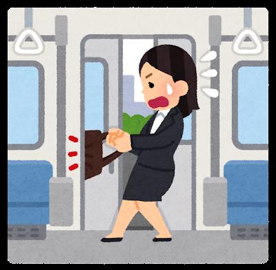 電車の戸袋にカバンを引き込まれた人のイラスト