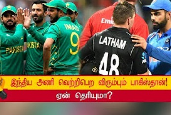 Why pakistan are rooting for india to win against new zealand in t20is