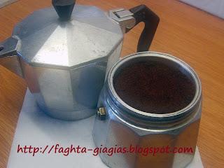 Τα φαγητά της γιαγιάς - Εσπρέσσο φρέντο καπουτσίνο (espresso cappuccino freddo)