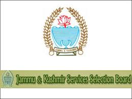 JKSSB Forest Guard Admit Card 2020