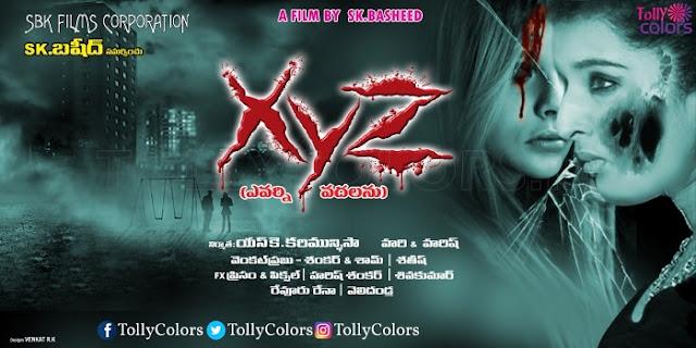XYZ (2016) Watch Online Telugu Full Movie