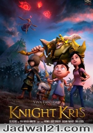 Nonton Film KNIGHT KRIS 2017 Film Subtitle Indonesia Streaming Movie Download