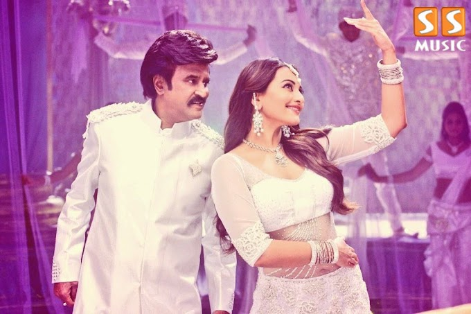 En Mannava Promo Song from  Superstar's Lingaa  Directed by K.S Ravikumar Featuring Sonakshi Sinha & Anushka Shetty