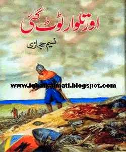 Aur Talwaar Tout Gai by Naseem Hijazi