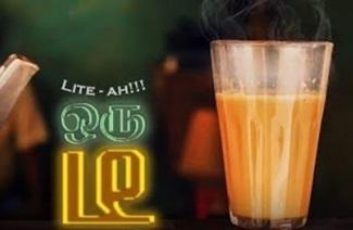 Lite-ah Oru Tea | Tamil Short Film 2018