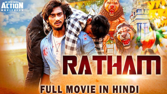 Ratham 2019 Hindi Dubbed 350MB HDRip 480p
