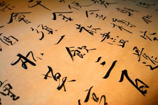 افضل 4 مواقع لتعلم اللغة الصينية من البداية للاحتراف