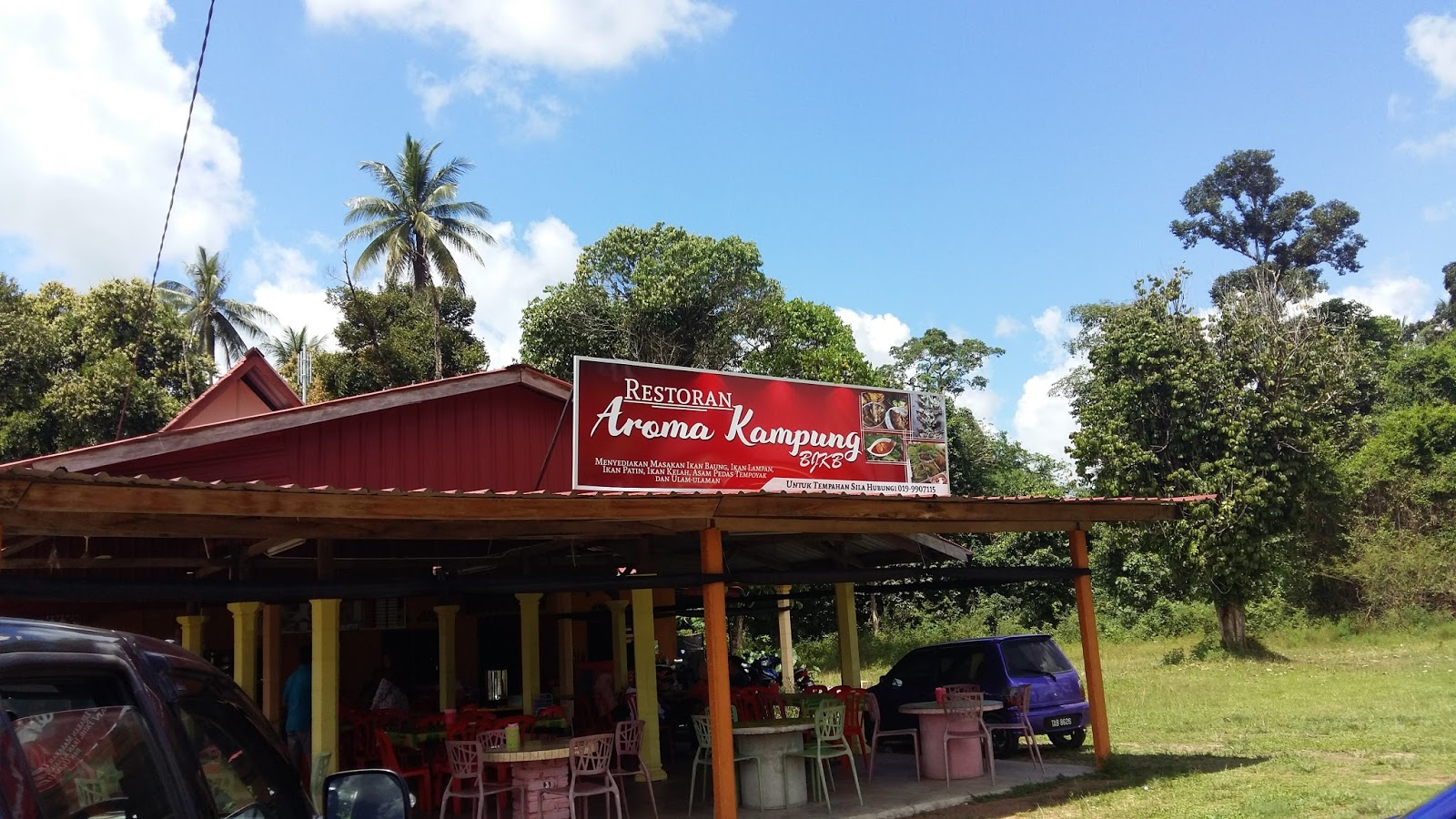 terengganu my heritage restoran aroma kampung, kg baung kualabenar bagai di kata, memang sedap menu menu di sini terutama asam pedas ikan baung yang berbeza dengan tempat tempat lain lebih menyelerakan bila dimakan
