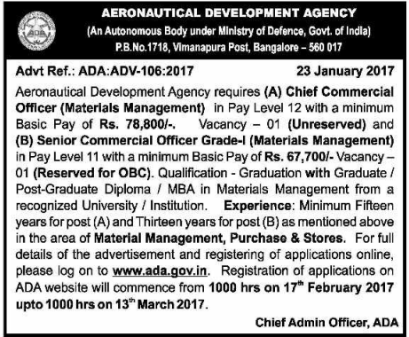 ADA Recruitment 2017