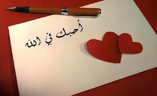 Kisah Surat Cinta Untuk Gadis Itu