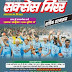 Succes Mirror February 2017 in Hindi Pdf free download