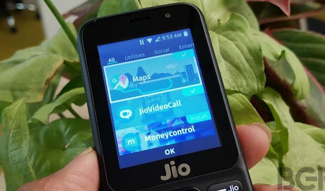 JioPhone - से टीवी कनेक्ट करने वाली केबल ऑनलाइन खरीदें, लॉन्च डेट , जानिए