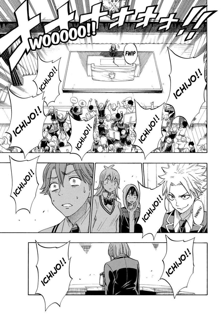Yamada-kun to 7-nin no Majo 169