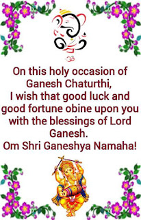 Happy-Ganesh-Chaturthi-wishes-quotes-message-in-hindi-english-marathi